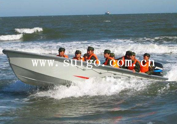 520型冲锋舟
